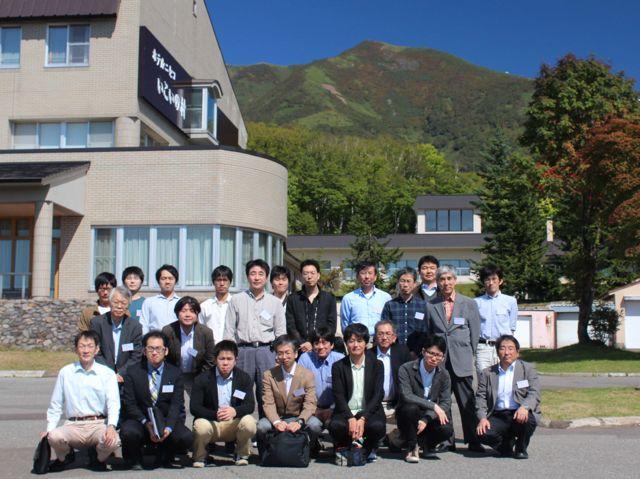第10回ニセコ研究会